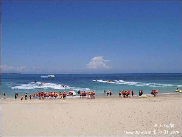 金沙灘-05.jpg