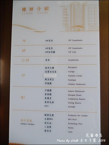 百世多麗花園酒店-09.jpg