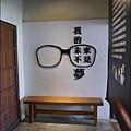 篤行十村-13.jpg