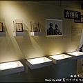 篤行十村-16.jpg