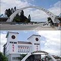 04-跨海大橋-1.jpg
