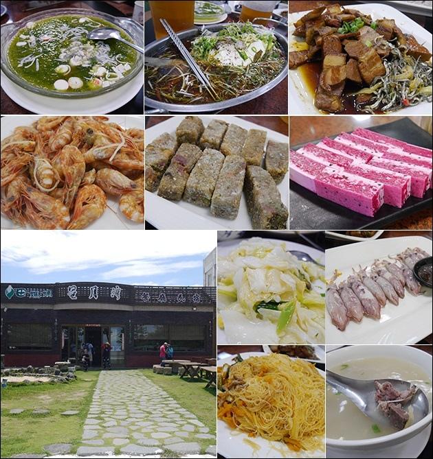 06-田媽媽餐廳.jpg
