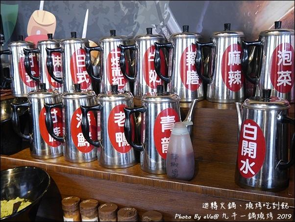 九牛一鍋-09.jpg