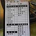 九牛一鍋-24.jpg