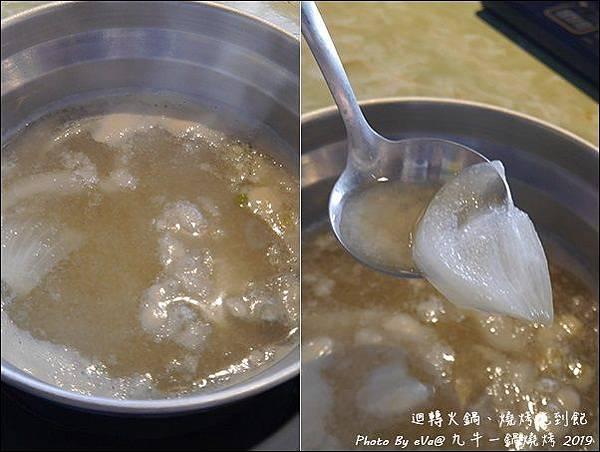 九牛一鍋-23.jpg