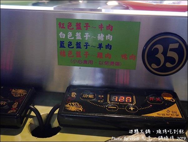 九牛一鍋-32.jpg
