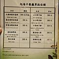 小墾丁渡假村寵物園區-20.jpg