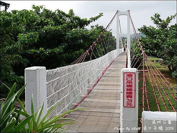 港口吊橋-04.jpg