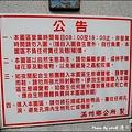 港口吊橋-03.jpg