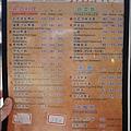 龍盤餐飲-08.jpg