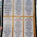 龍盤餐飲-09.jpg