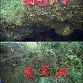 關山日落-16.jpg