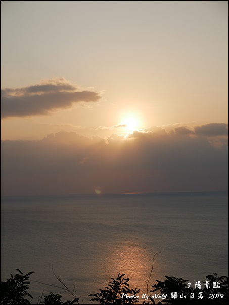 關山日落-39.jpg
