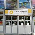大鵬灣國家風景區-07.jpg