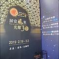 大鵬灣國家風景區-19.jpg