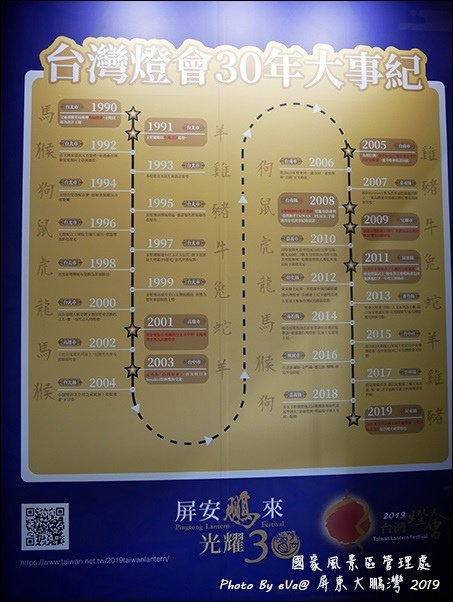大鵬灣國家風景區-20.jpg