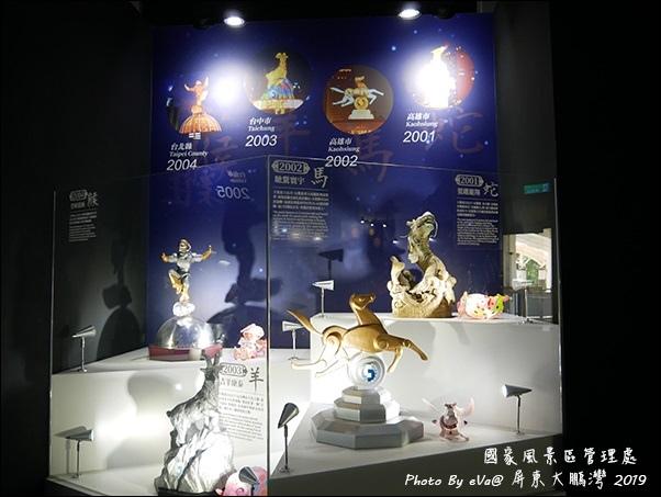 大鵬灣國家風景區-25.jpg