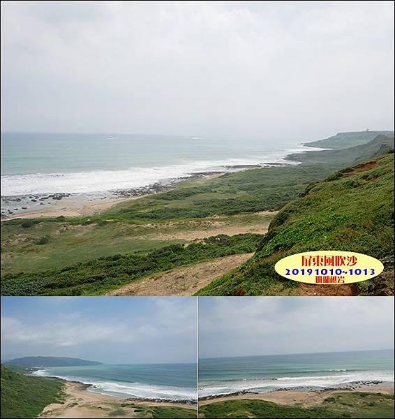 08-風吹沙-1.jpg