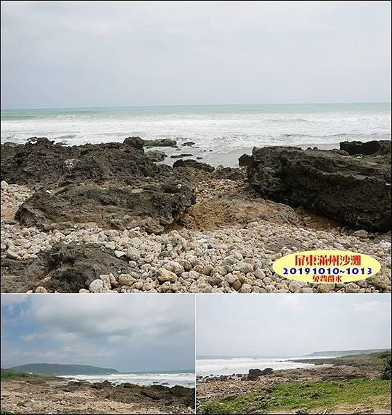 09-滿州沙灘-1.jpg