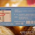 萃益敏益生菌-04.jpg