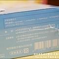萃益敏益生菌-03.jpg