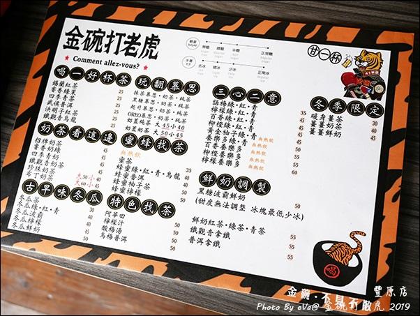 金碗打老虎-05.jpg