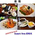 好時光-01.jpg