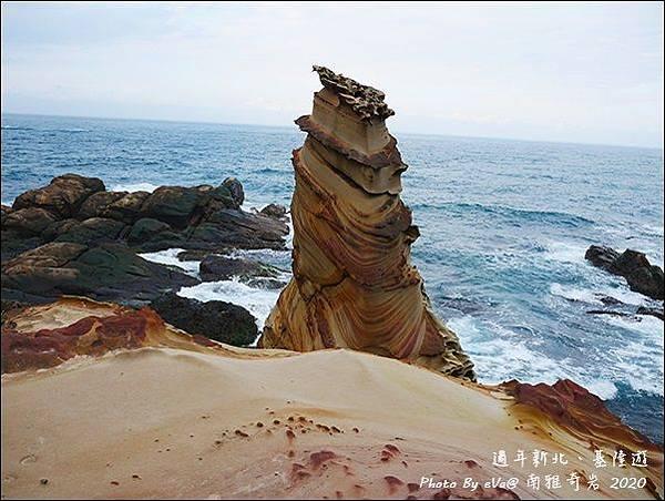 南雅奇岩-02.jpg