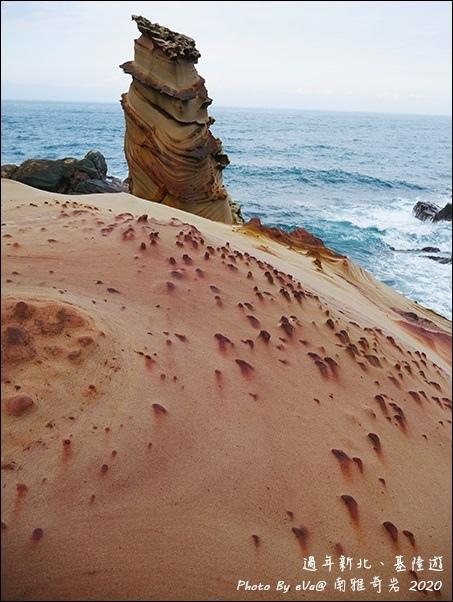 南雅奇岩-03.jpg