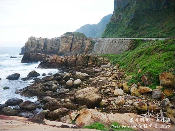 南雅奇岩-08.jpg