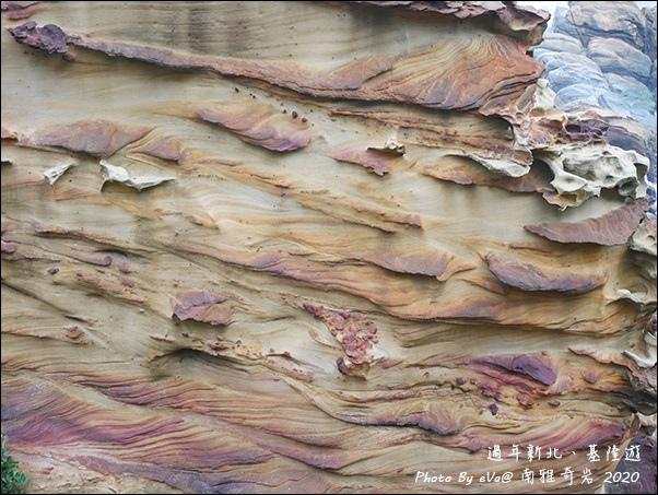 南雅奇岩-06.jpg