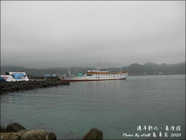 象鼻岩-02.jpg