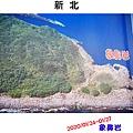 象鼻岩-01.jpg