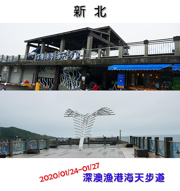 海天步道-01.jpg