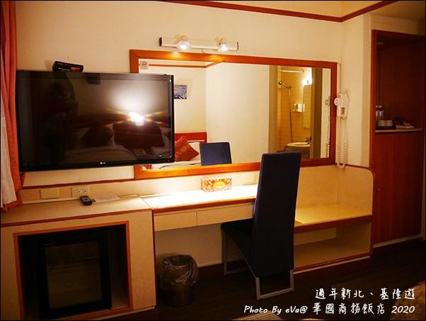 華國商務旅館-08.jpg