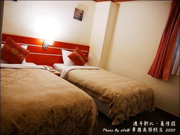 華國商務旅館-09.jpg