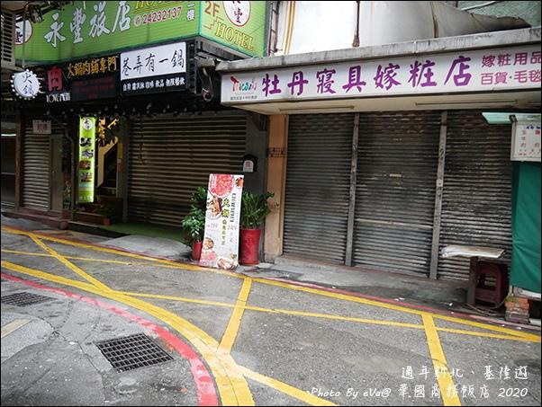 華國商務旅館-03.jpg
