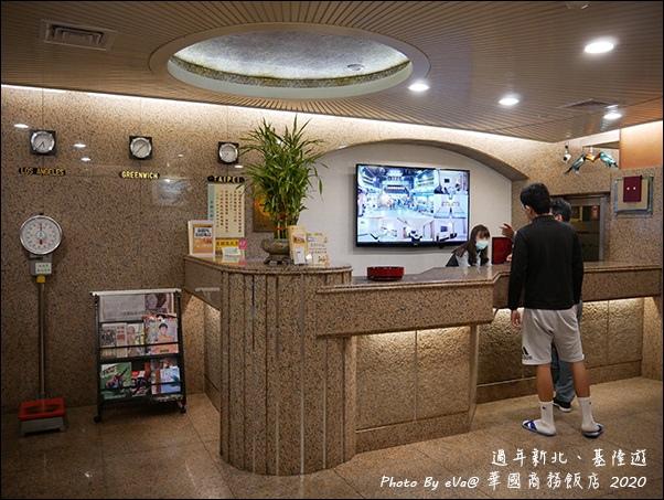 華國商務旅館-07.jpg