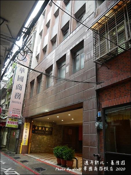 華國商務旅館-04.jpg