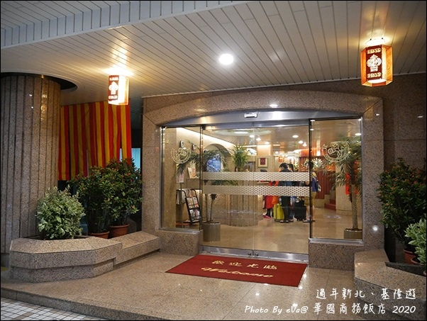 華國商務旅館-06.jpg