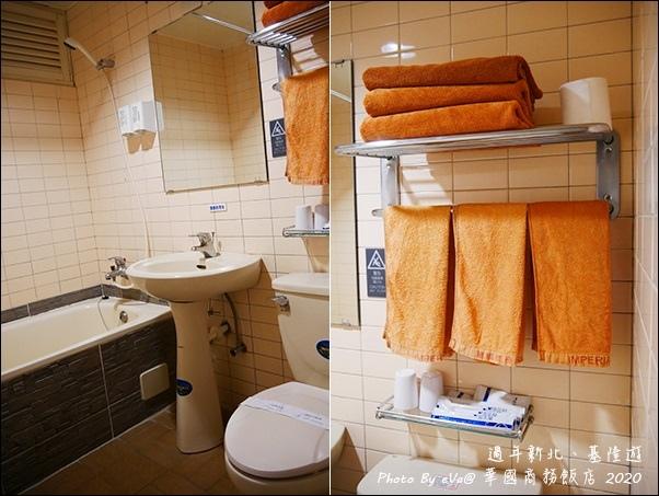 華國商務旅館-16.jpg