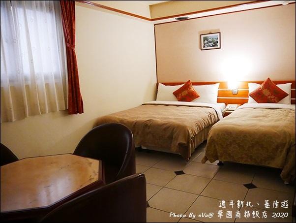 華國商務旅館-13.jpg