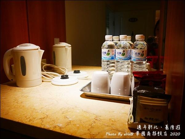 華國商務旅館-15.jpg