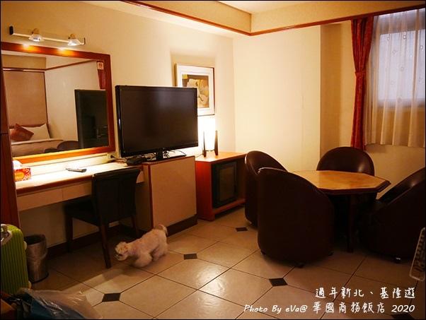 華國商務旅館-14.jpg