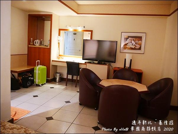 華國商務旅館-12.jpg