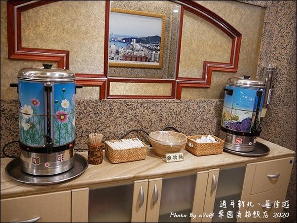 華國商務旅館-24.jpg