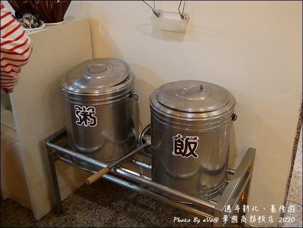 華國商務旅館-23.jpg