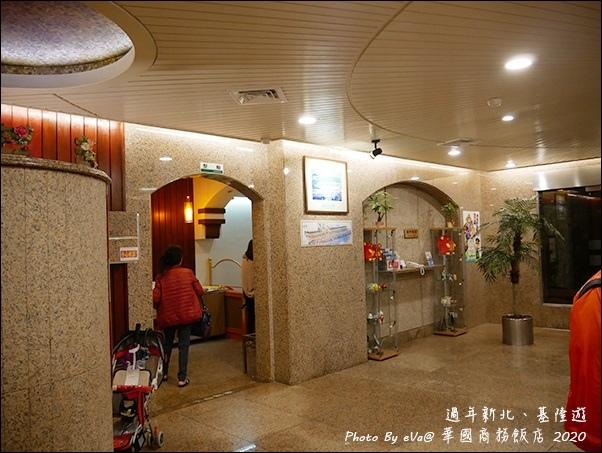 華國商務旅館-19.jpg