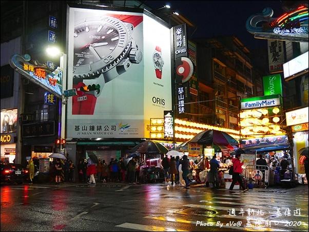 華國商務旅館-17.jpg