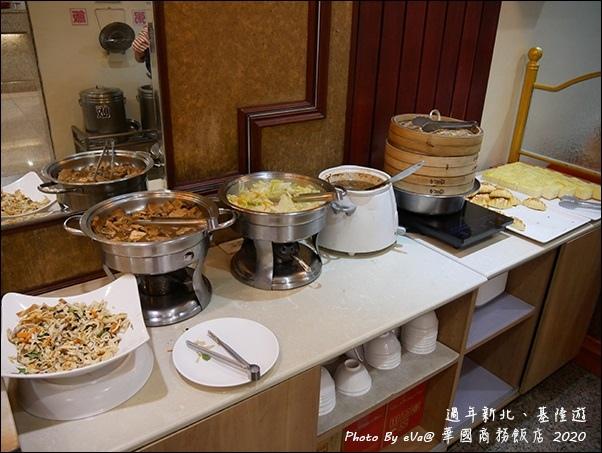 華國商務旅館-22.jpg